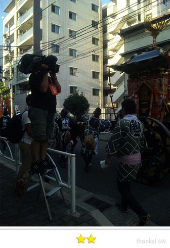 いわくら雷人さん:牛嶋神社大祭