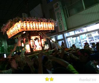 恵利子さん: 鹿島田神社例大祭