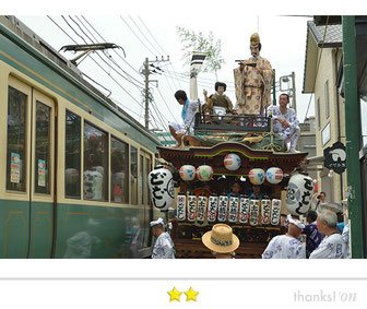松下崇一さん: 小動神社天王祭