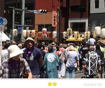 恵利子さん: 山王祭(下町連合)