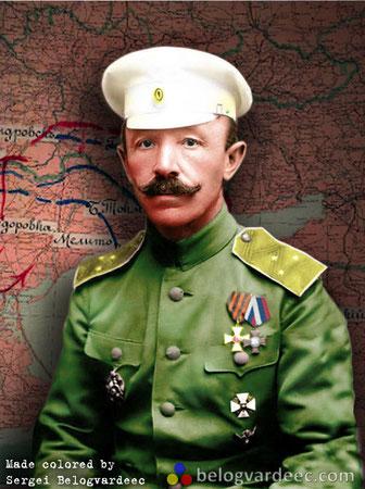 Барбович Иван Гаврилович начальник конной бригады Доброармии.
