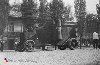 казаки, фото, броневик, Panzerwagen
