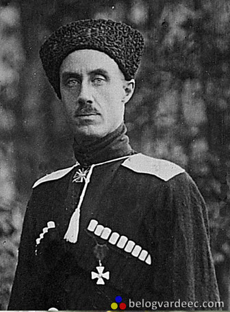 Русская армия, история россии