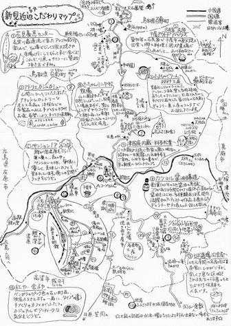 2018年版、新見近辺こだわりマップ。詳しくは地図をクリック!