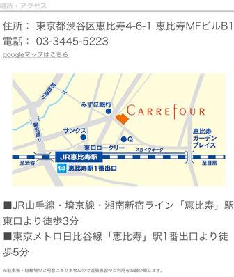 カルフール地図