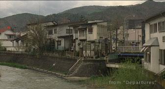 Departeures, 2008 - the hometown
