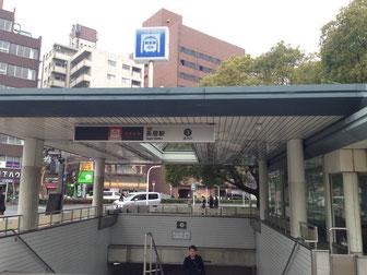 """地下鉄御堂筋線""""長居駅"""""""