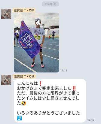 肉離れをしても奈良のフルマラソンで痛みなく走れた
