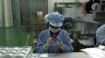 PSIO Fabrication en laboratoire haute technologie