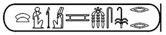 KV6 Ramses IX - Vallée des rois - Egypte - Nom de naissance - Ramsès Khâemouaset Mériamon