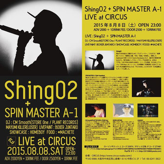 Shing02 Spin Master A-1 Live Circus
