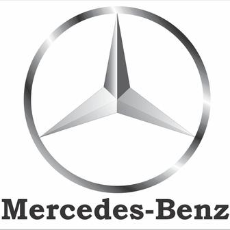 Mercedes-Benz Fehlercodes Liste