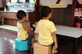 愛知 刈谷 名古屋 こどもの姿勢改善猫背姿勢が気になる子どもの集中力をUPさせる座り姿勢