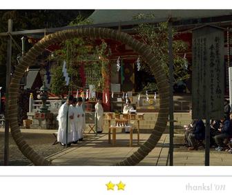 すばるαさん:  師走大祓・鎮火祭