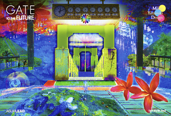 Greeting Card:2014 GATE TO THE FUTURE