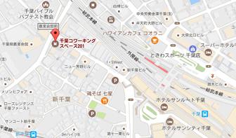 千葉コワーキングスペース201の地図
