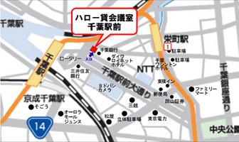 ハロー貸会議室千葉の地図