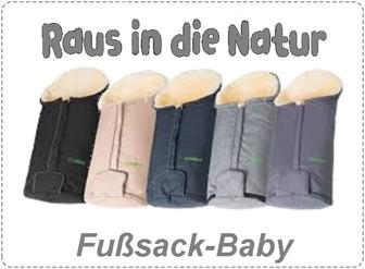 fusssack-kinder-wandls-gwandl