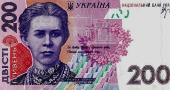 """Grivna"", den ukrainske valuta"