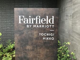 エントランス左のホテル標示