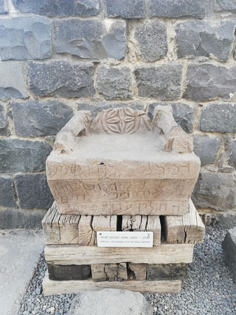 Reconstructed seat of Moses