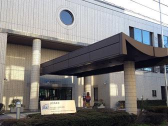 (独立行政法人 国際協力機構 東京国際センター(JICA東京)にて)