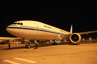 Most likely, Air China Cargo will operate Triple Seven freighters on the Hahn route  /  source of pictures: Air China Cargo