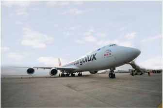 28 years after its first flight to Shenzhen, Cargolux is back again. Image: Cargolux