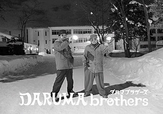 DARUMA brothers (英祐一&竹原ピストル)