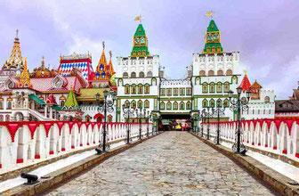 Moscow-Izmailovsky Kremlin