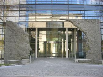 Eingang zur MPG-Generalverwaltung in der Münchner Innenstadt. Foto: Juancamartos (CC BY-SA 4.0)