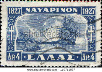 GREECE - CIRCA 1977: A stamp printed by Greece shows Sea battle of Navarino,
