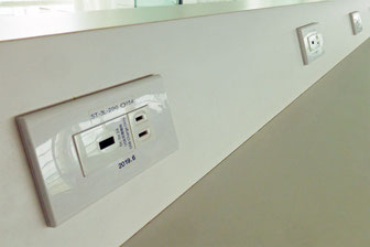 Power outlets at Japan's Haneda Airport