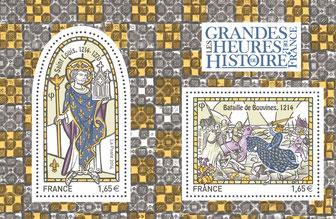 Création et gravure E. Catelin, timbre Saint Louis et fond de bloc : © Bibliothèque Saint-Geneviève - IRHT. Temple de Paris