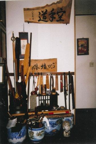 琉球古武道保存会 千葉県支部 空手道