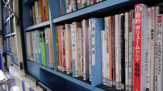 八街市 移動図書館ひばり号3