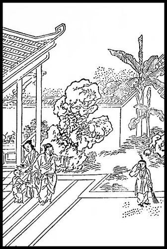 Illustration extraite de l'ouvrage de Philibert Dabry de Thiersant :  La piété filiale en Chine