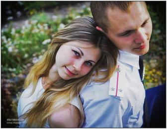 Фото портрет влюбленной пары
