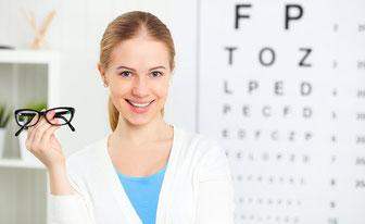 Augenarzt Marburg