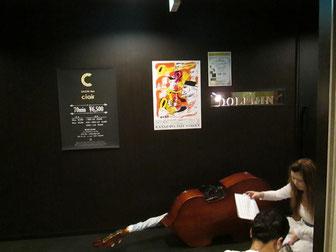 アウェー&Jazz通のお客様の中演奏しました
