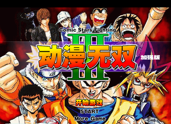 Juego de Combate Anime
