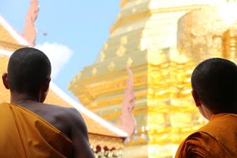 Wat Prah Doi Suthep