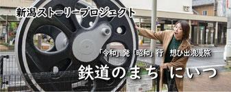 まちの駅ぽっぽ