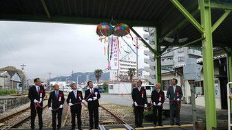 甘木鉄道開業30周年記念式典(2016年4月1日・甘木駅)
