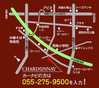 シャルドネ甲府店地図