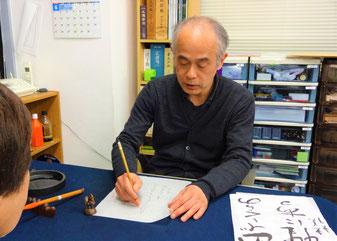 さくら 渋谷 書道教室