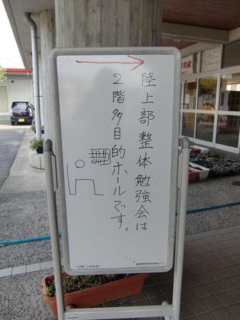 三朝中学校