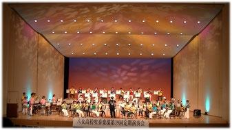 八女高 吹奏楽部 第39回 定期演奏会 定演