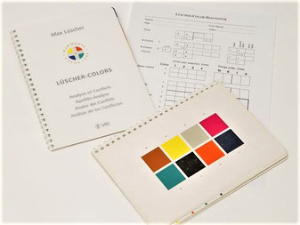 色彩心理診断士リュッシャーカラーテスト