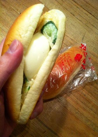 以前にも紹介したナカジマパンの「サラダパン」 超うれしい!哲平もがっついてました♪(笑) 片岡さんいつもありがとうございます。